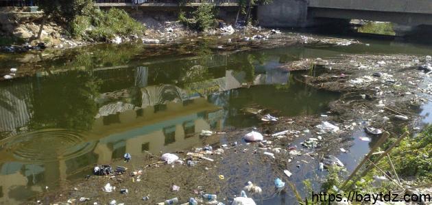 كيف نحافظ على الماء من التلوث