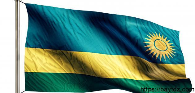 ما هي عملة رواندا