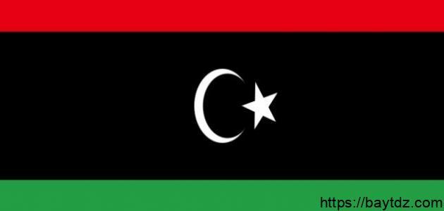 مدينة جادو الليبية