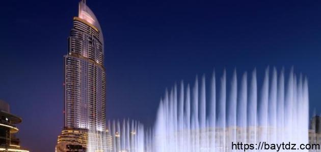 مدينة دبي السياحية