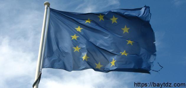 معلومات عن أوروبا