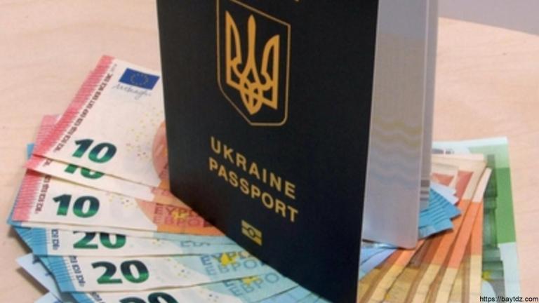 طريقة استخراج تاشيرة اوكرانيا من السعودية للمواطنين و للمقيمين