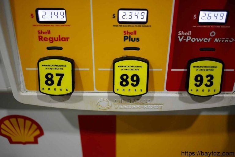 ما هو اوكتان البنزين بيت Dz