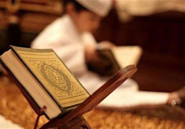 فكرة مشروع مركز لتحفيظ القرأن الكريم