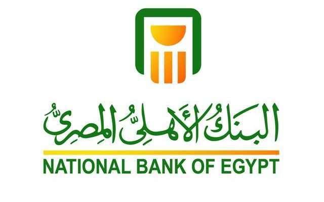 كيفية الاستعلام عن الرصيد في البنك الأهلي المصري