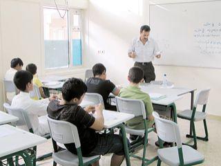 مشروع الدروس الخصوصية في المنزل بالاتفاق مع المدرسين