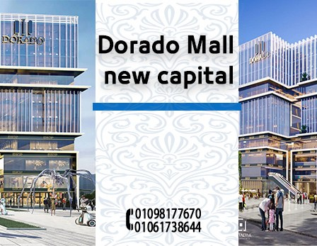 Dorado Mall New Capital