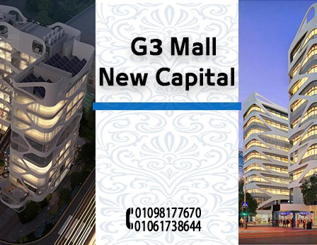 G3 Mall New Capital