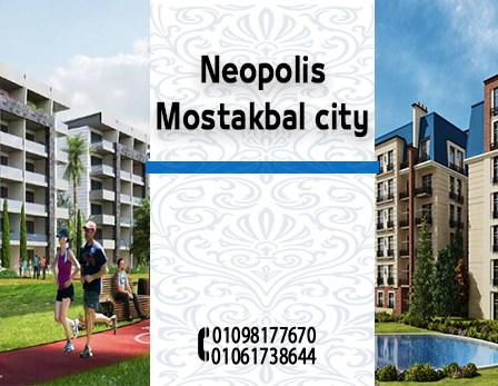 Neopolis Mostakbal city