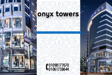 Onyx Towers