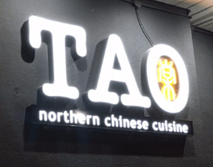 Tao on Laird Drive a taste of Northern Chinese Cuisine