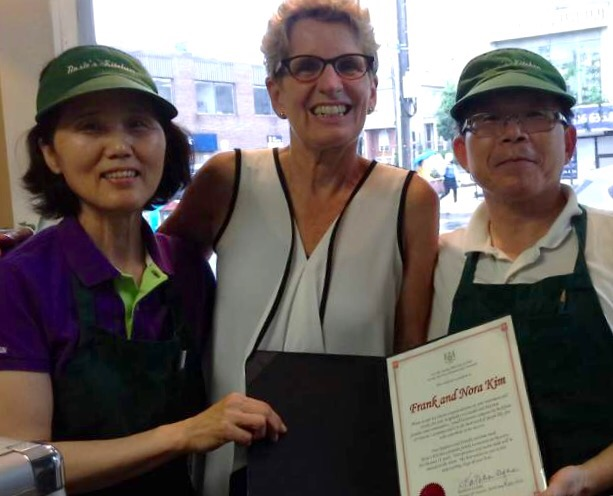 Premier Wynne bids farewell to Frank and Nora Kim