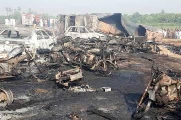 pakistan disaster 1