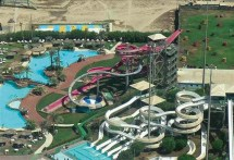 BEAT-THE-HEAT-0-AQUA-PARK