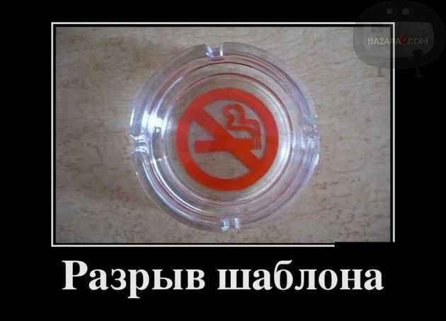 bazara0_demotivators-3-_wm