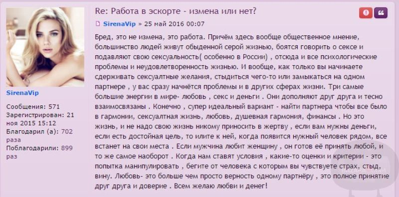 forum_prostitutok_bazara0-3-_wm