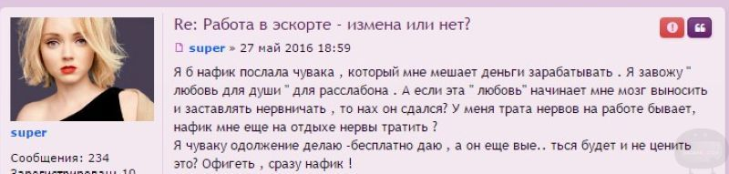 forum_prostitutok_bazara0-7-_wm