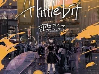 DOWNLOAD ALBUM: Kuhaku Gokko – A little bit [Zip File]