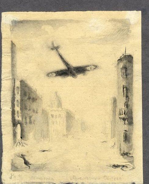 1 17 - Изобразительное искусство блокадного Ленинграда