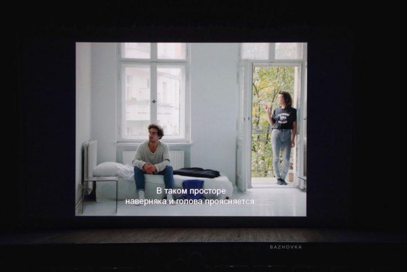 1 3 13 1024x683 - Фильм «Тридцать», или «мы все мечтаем о чём-то классном»