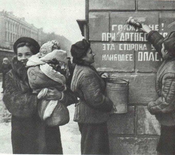 15 - Блокада Ленинграда