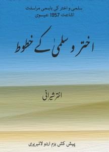 Akhtar w Salma ke khutoot By Akhtar Sheerani PDF & Text