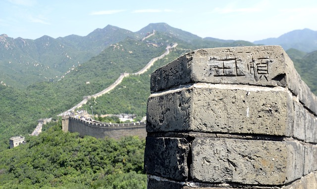 Mur de chine