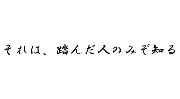 20161204_1