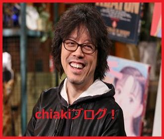 news_header_urasawa1-1
