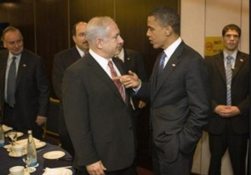 WH: Obama Has Done More For Israel Than Any Other U.S. President