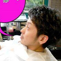 【散髪あるある】