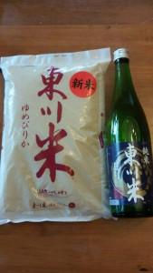 higashikawa1