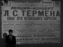 Петр Термен (Московская Школа Терменвокса) http://bit.ly/1eWkuFp