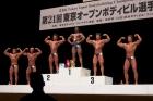 【2013東京オープン75Kg超級:表彰式-14】