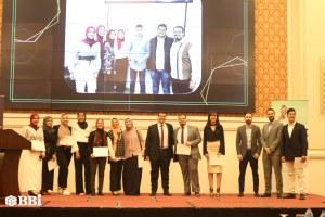 BBI Egypt ACES AI&ML RPA