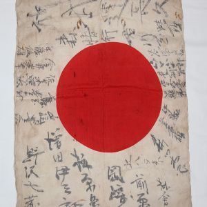 M001. WWII JAPANESE SOLDIERS PERSONAL NATIONAL FLAG W/ KANJI