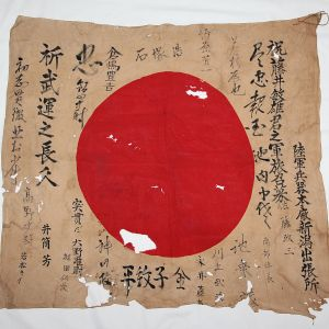 M004. SALTY WWII JAPANESE SOLDIERS PERSONAL NATIONAL FLAG W/ KANJI