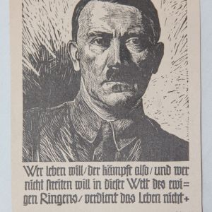 R002. SMALL WWII GERMAN PROPAGANDA LEAFLET OF ADOLF HITLER