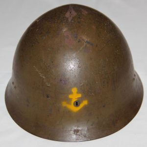 L016. WWII JAPANESE NAVAL LANDING FORCE HELMET SHELL