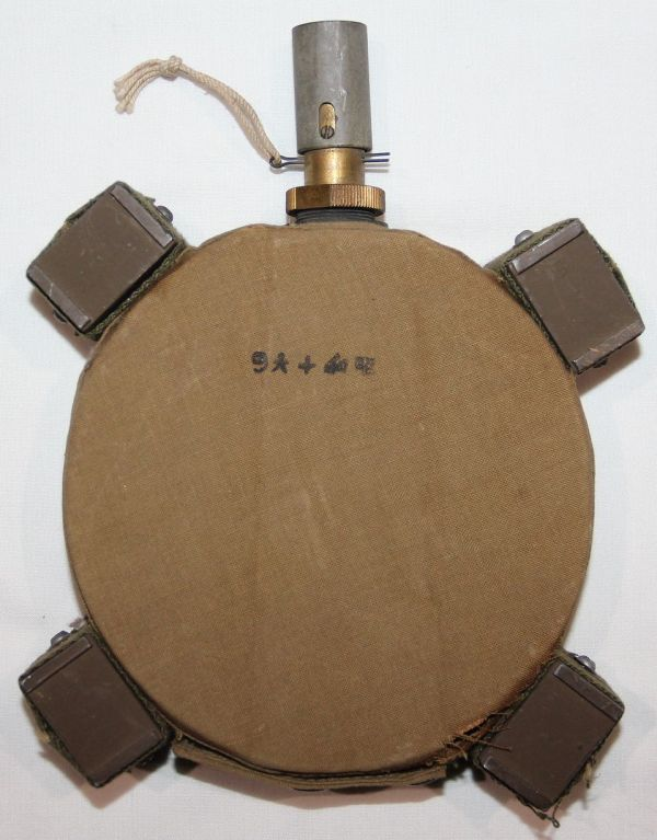 M025. WWII INERT TRAINING JAPANESE MODEL 99 ARMOR PENETRATING HE MAGNETIC GRENADE