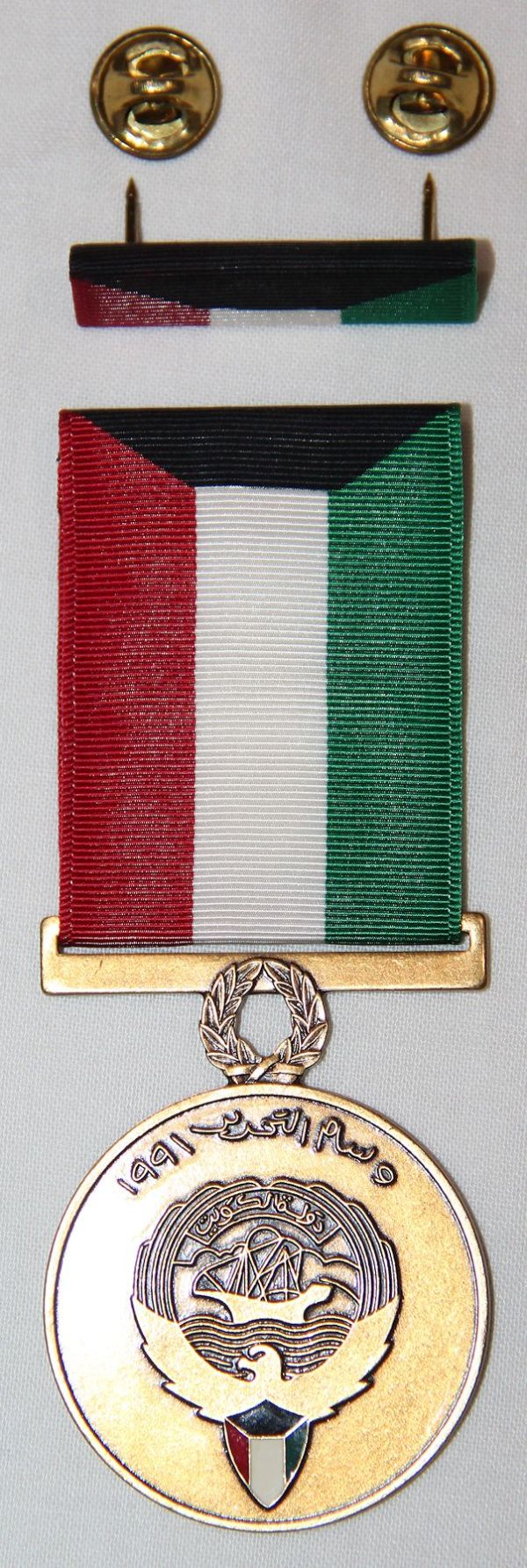 U022. DESERT STORM KUWAIT LIBERATION MEDAL AND RIBBON BAR