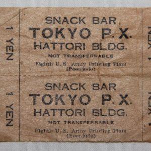 J055. POST WWII TOKYO PX SNACK BAR 1 YEN TICKETS