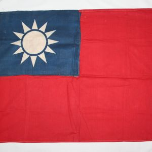 E278. WWII CHINESE NATIONALIST FLAG