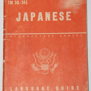 J079. WWII 1943 JAPANESE LANGUAGE GUIDE