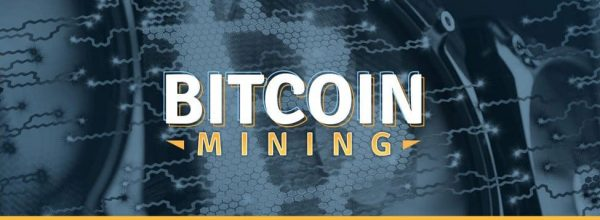 how to mine bitcoin fast