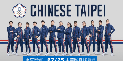 東京奧運0725