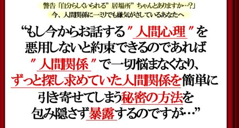 SnapCrab_NoName_2015-5-25_1-26-56_No-00