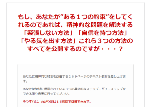 SnapCrab_NoName_2015-6-27_7-30-16_No-00
