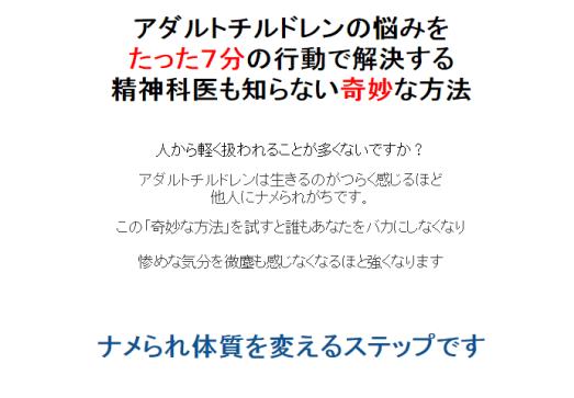 SnapCrab_NoName_2015-6-30_6-36-10_No-00
