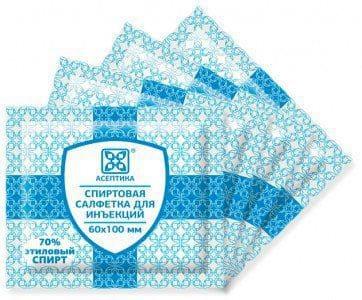 الکل ضد عفونی کننده دستمال کاغذی 6x10cm (50 عدد / بسته.)